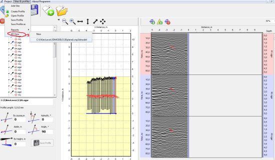 Planner interpolation viy